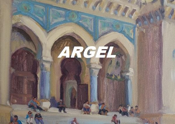 ALGERMENU
